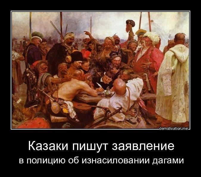 kazaki piszut