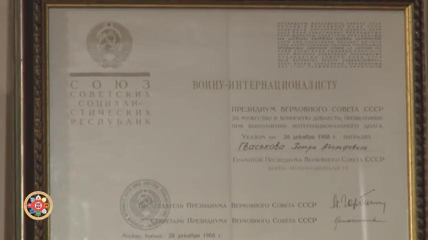 gorbaczow2