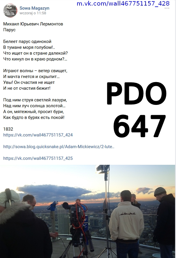 parus-lermontow-screenshot-2019-02-05-sowa-magazyn